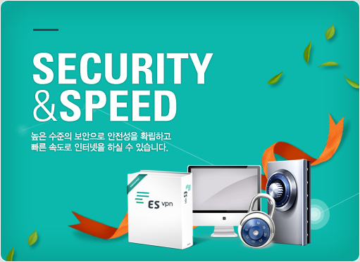 Security and Speed